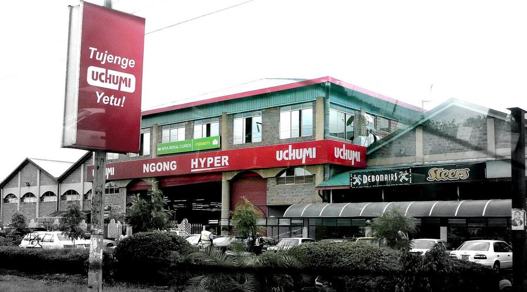 Filiale der Supermarktkette